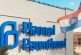 Tennessee Planned Parenthood Clinic Attacked With Shotgun on Anniversary of Abortion Legality Ruling