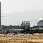 Trump-Era Order Made Capturing Detailed Satellite Photos of Israel's New Nuclear Facility Possible