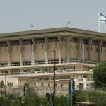 Israeli President Rivlin to Begin Consultations With Parties Elected to Knesset on 5 April