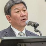 Japanese Foreign Minister Motegi to Visit US in Second Half of April, Reports Suggest