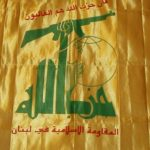 US Offers Up to $10Mln Reward for Information on Senior Hezbollah Operative