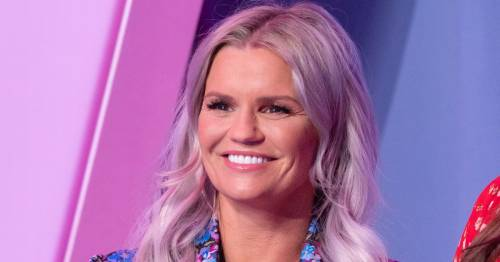 Kerry Katona signs up to surrogacy agency run by UK's first gay dads