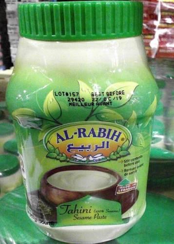 Recall issued on Al-Rabih brand Halva / Halawa and Tahini