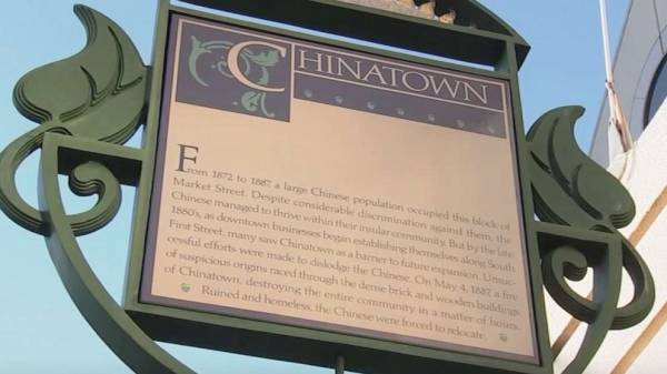 A century after arson decimated its Chinatown, San Jose to apologize for past racism and injustices